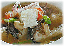 Thai Food Recipe |  Thai Style Shiitake Soup